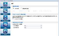 管理画面 リストア時操作画面