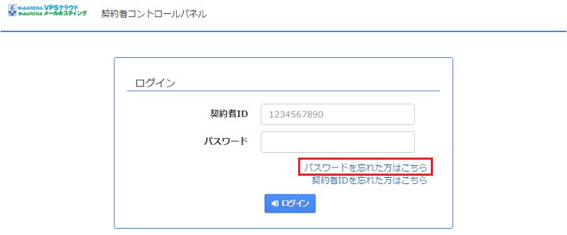 file_image