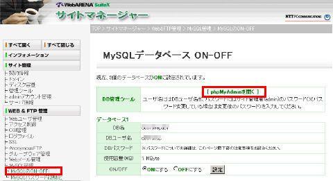 suitex_database_hs_img57