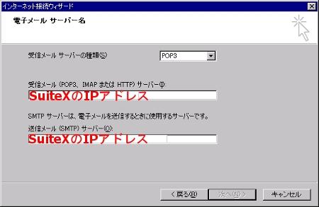 メールソフト
