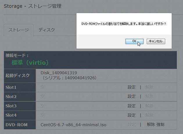 FTPアカウントの設定